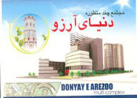 جشنواره «آرزو در قاب رسانه» برگزار می شود
